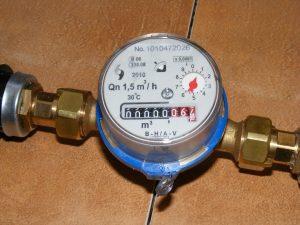 compteur d'eau individuel